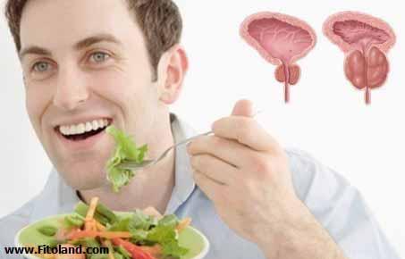 درمان بزرگی خوش خیم پروستات(BPH)
