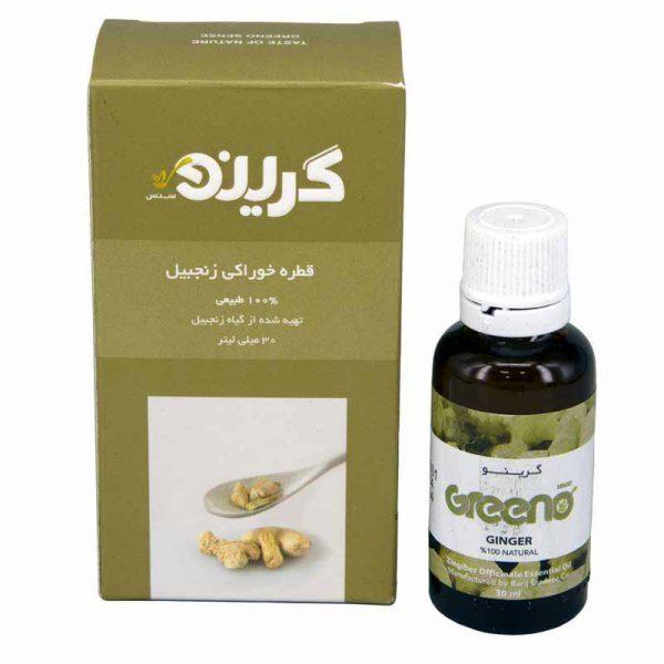 طعم دهنده طبیعی زنجبیل گرینو 30میل تقویت میل جنسی