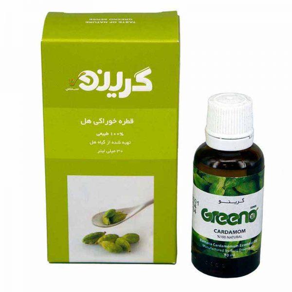 طعم دهنده طبیعی هل گرینو 30میل درمان سوءهاضمه