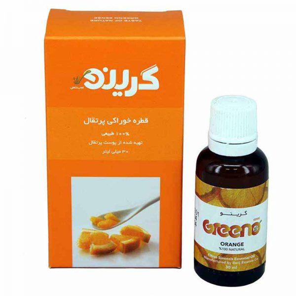 طعم دهنده طبیعی پرتقال گرینو کاهش افسردگی