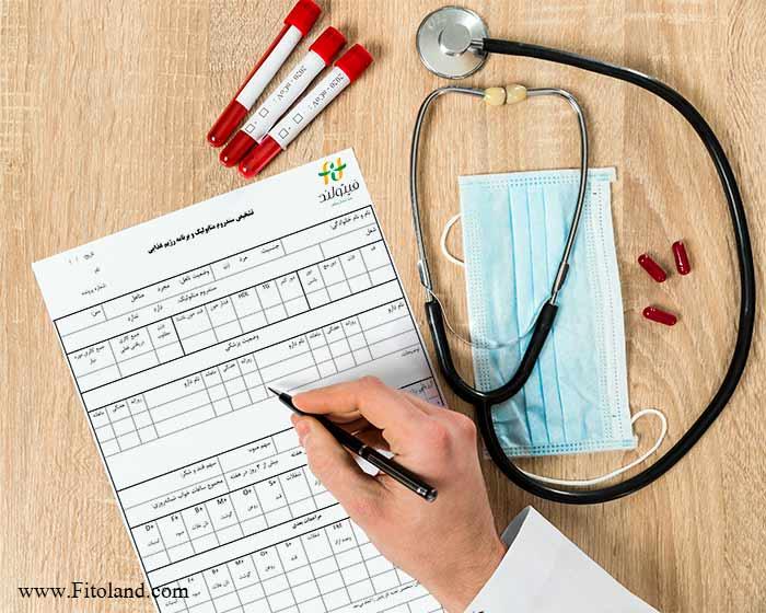 برنامه درمان سندرم متابولیک