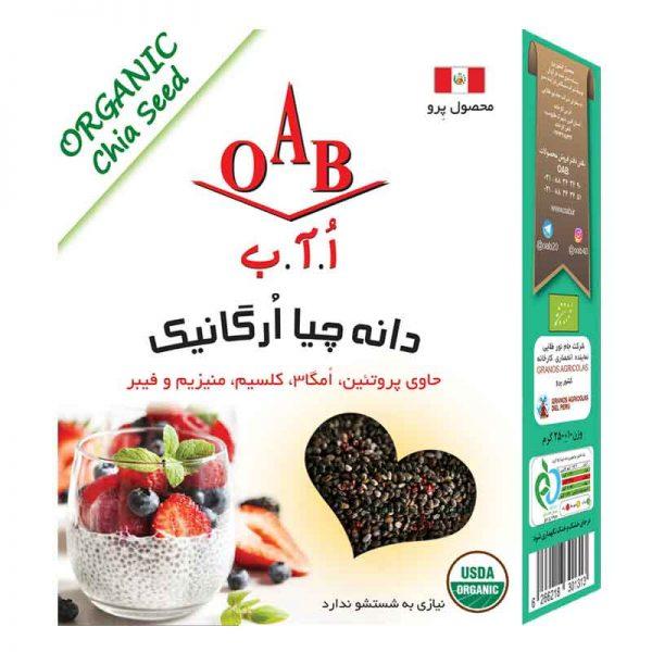 دانه چیا ارگانیک OAB