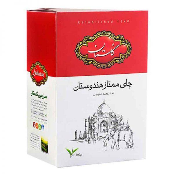 چای ممتاز هندوستان گلستان 500گرمی